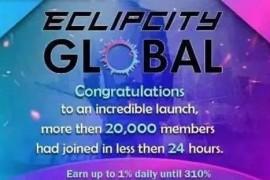 """【曝光】波场链2.0""""波场环球Eclipcity Global""""圈钱数亿突然关网,老韭菜再次被割!"""