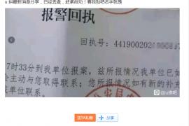 """【曝光】""""U拼""""项目崩盘了,操盘手已经跑路,投资人开始报案!"""