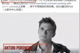 """【曝光】起底""""BAS公链""""虚假宣传,假公链,真资金盘!"""