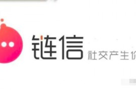 """【曝光】""""链信CCT""""已成""""弃子"""",再发代币BBT继续收割!"""
