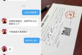 """【曝光】""""58coin交易所彻底关网跑路"""" ,400多人被一车带走!"""