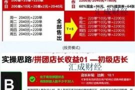 """【曝光】号称有政府背景的""""陆羽茶交所"""",已被市场监管局认定""""涉嫌变种传销""""!"""