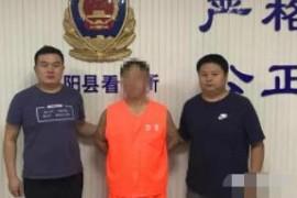 """【曝光】""""atom""""被警方查封,冻结资金6000余万,位于台湾高雄市的项目方有项书英 樊辉等16人被抓!"""