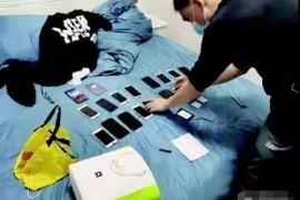 """【重磅】东营警方破获一起""""蜗牛币""""虚拟币诈骗案 抓获6名嫌疑人!"""