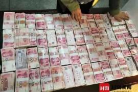 """【重磅】传销组织建立""""博旅理财""""网站,涉案150亿,起诉70人!"""