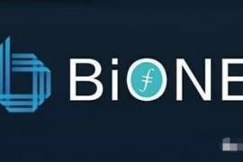 """【曝光】""""Bione币万交易所""""项目方被抓,几十名工作人员集体落网!"""