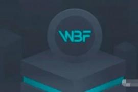 """【曝光】""""WBF瓦特交易所""""丑闻不断:篡改数据,限制提现!"""