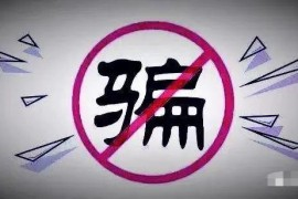 【曝光】联通哇沃拼团:碰瓷联通的传销骗局,请勿上当!