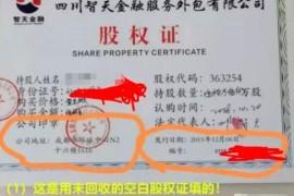 """【曝光】""""智天""""连环套路,""""ZTH山寨币""""再次来袭!"""