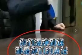 【曝光】传销大王张鹏的PI币跑路了?白嫖了2000万人的中心化APP真的靠谱吗?
