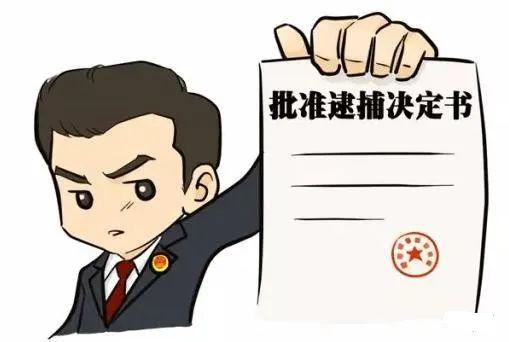 """【重磅】""""亚元""""传销人员推出""""中国梦数字卡""""骗取群众血汗钱,目前六人被批捕!-第1张图片-曝光各种资金盘返利套现理财骗局_提供盘界快讯最新消息"""