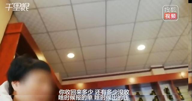 """【揭秘】""""道家寿酒""""新店商模式?其实就是资金盘传销骗局!-第10张图片-曝光各种资金盘返利套现理财骗局_提供盘界快讯最新消息"""