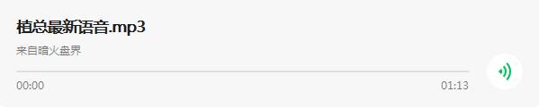 """【最新消息】""""星钻科技""""重启再次扬帆起航?我看是二次收割才对吧!-第10张图片-曝光各种资金盘返利套现理财骗局_提供盘界快讯最新消息"""