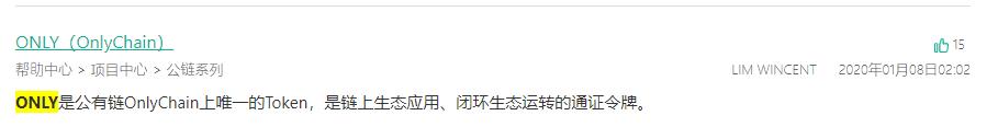 【曝光】去年崩盘的Onlychain奥力橙,又再度开启收割模式!-第2张图片-曝光各种资金盘返利套现理财骗局_提供盘界快讯最新消息