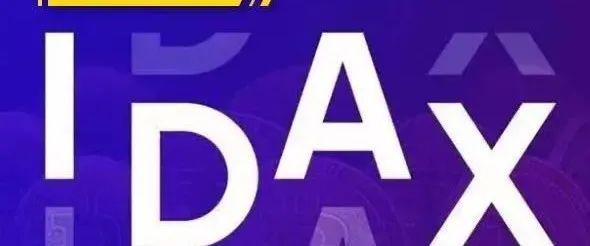 """【重磅】牵扯数亿资金的""""IDAX交易所""""终于被起诉了!-第1张图片-曝光各种资金盘返利套现理财骗局_提供盘界快讯最新消息"""