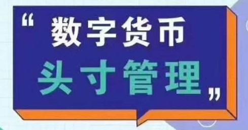 """【重磅】""""头寸管理""""九九社区衣某宾、王某峰、冉某霞非法吸收公众存款案一审宣判!"""