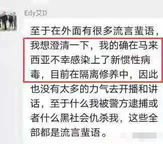 """【曝光】""""ubank优贝迪""""又复活了?可能是回来割一波韭菜再跑呢?"""