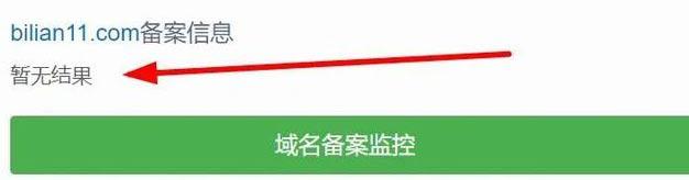 """【曝光】""""币链交易所""""四币连发,会是下一个""""雅典娜""""吗?"""