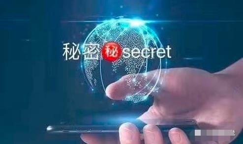 """【曝光】""""摸金派""""余毒""""秘密secret""""又发空气币来收割韭菜了!"""
